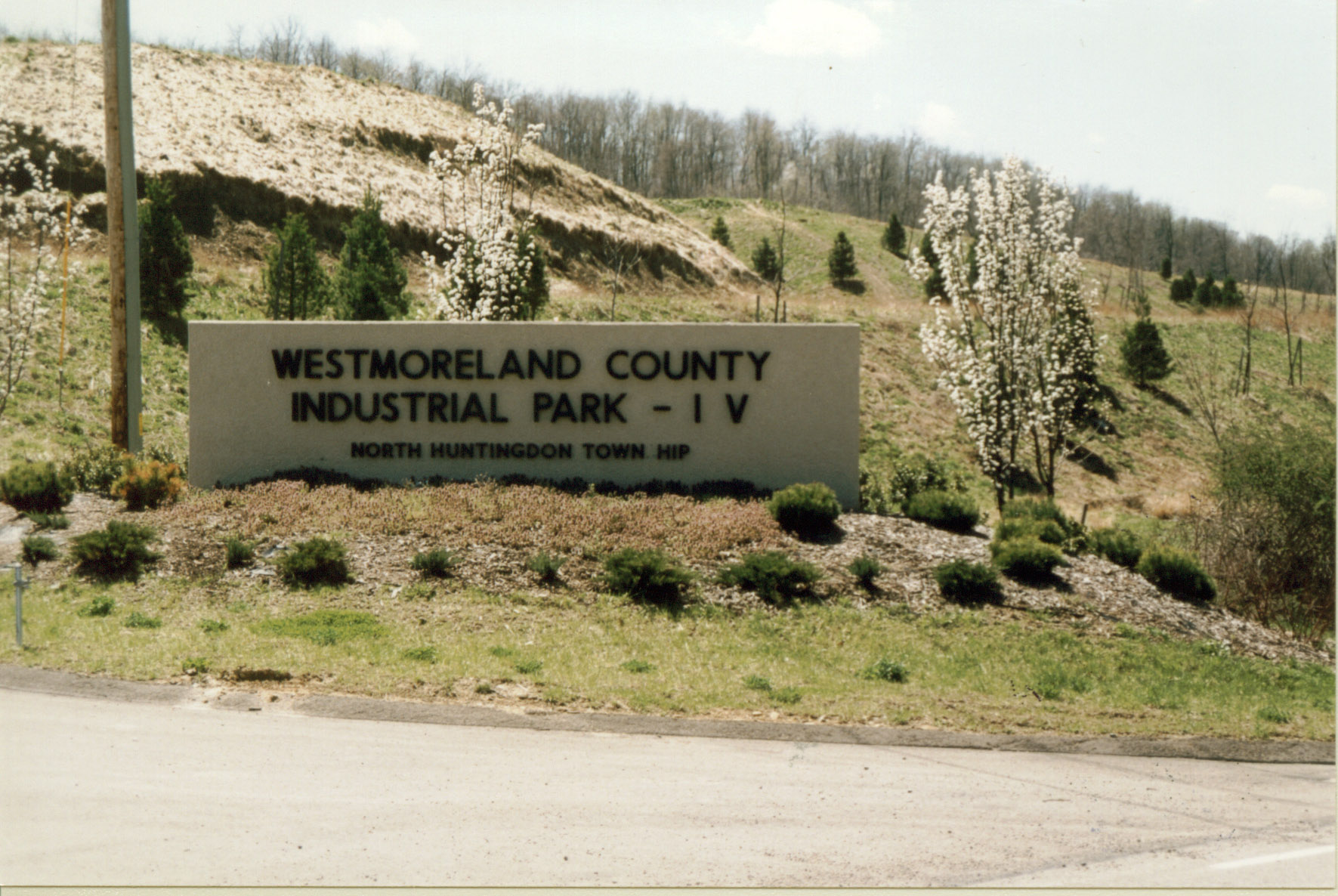 Entrance Sign Industrial Park IV